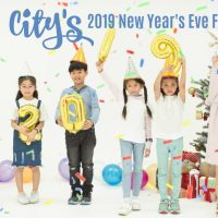 2019 New Years Eve Events for Kids (or Adults) in Kansas City
